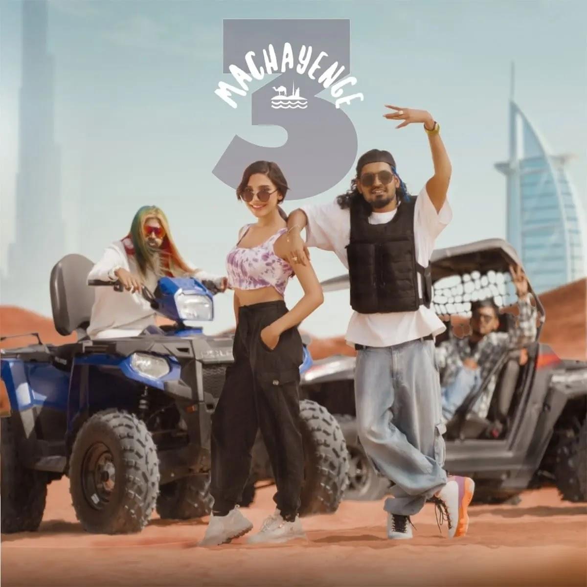 Machayenge 3 Emiway Bantai Song Download MP3 320kbps