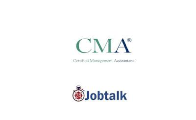 CMA Scholarship Program منحة معهد المحاسبين الإداريين
