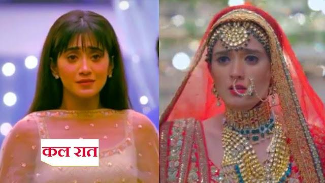 Big Twist : Naira to stop Kartik and Vedika's marriage in Yeh Rishta Kya Kehlata Hai