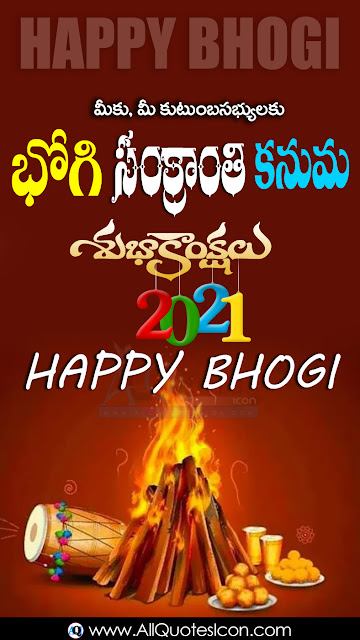 Best-Bhogi-Wishes-In-Telugu-HD-Wallpapers-Inspiration-quotes-Best-Bhogi-Greetings-Pictures-Telugu-Quotes-images-Telugu-good-morning-quotes-wishes-for-Whatsapp-Life-Facebook-Images-Inspirational-Thoughts-Sayings-greetings-wallpapers-pictures-images free
