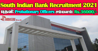 South Indian Bank Recruitment 2021 PO Posts
