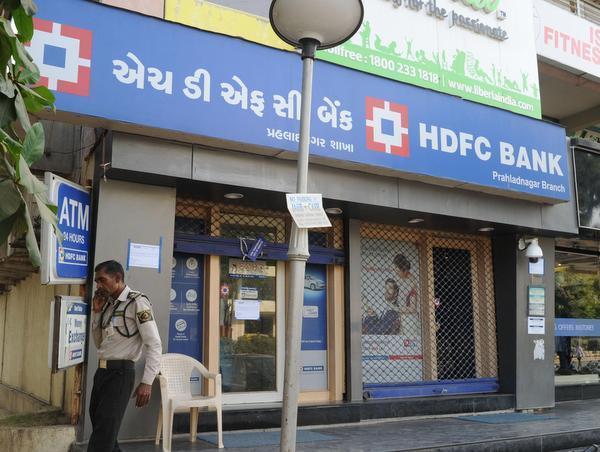 hdfc bank branch near tambaram