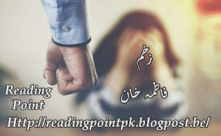 Zakhm by Fatima Khan Online Reading