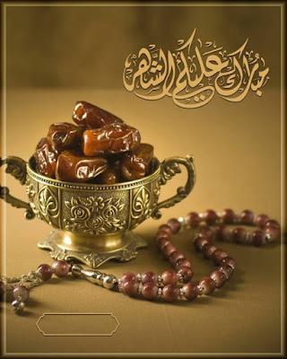 رسالة تهنئة لرمضان بعنوان مبارك عليكم الشهر بدون حقوق لكتابة اسمك عليها وإرسالها لإصدقاءك