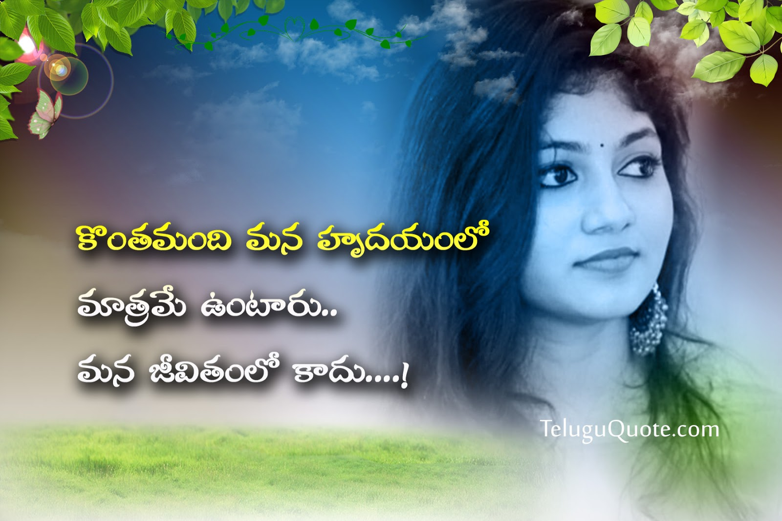 Failure Quotes Telugu