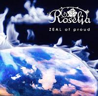 Roselia