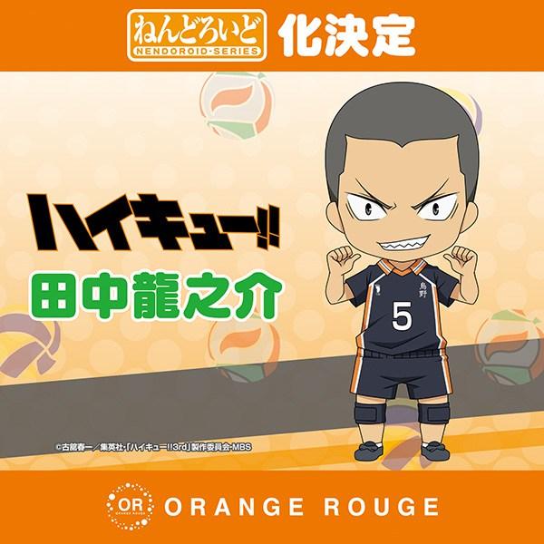 Hakyuu Houshin Manga: Noticias Y Reviews Manga, Anime