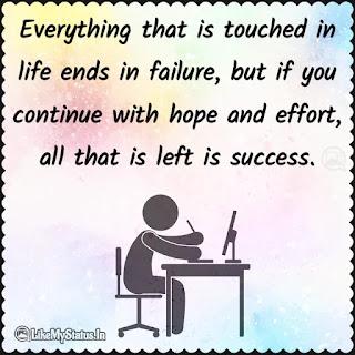 English Motivational Quote