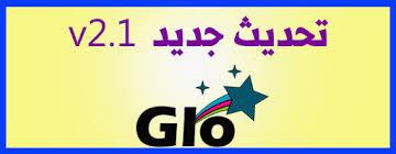 تحميل تطبيق 2020 GloStar TV للاندرويد