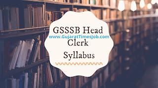 GSSSB Head Clerk Syllabus 2021