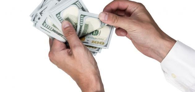 روحانيات لجلب المال الكثير
