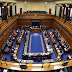 What's Happening in the Chamber - Monday 6th and Tuesday 7th July 2020