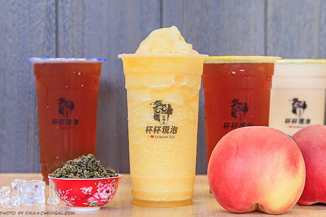 MG 0317 - 熱血採訪│不用到拉拉山,也能喝得到香甜水蜜桃冰沙!還有自產自採的3顆星日月潭紅茶~