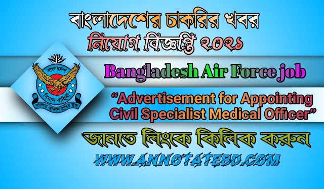 Bangladesh Air Force job Advertisement for Appointing Civil Specialist Medical Officer Job Circular 2021