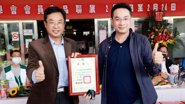 二林鎮公所連結社會資源 為愛募集幸福年菜達標