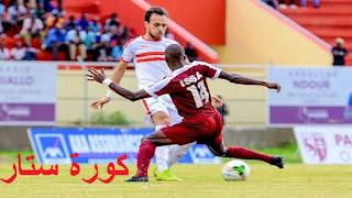 الزمالك يتأهل لدوري أبطال أفريقيا بعد مباراة صعبة