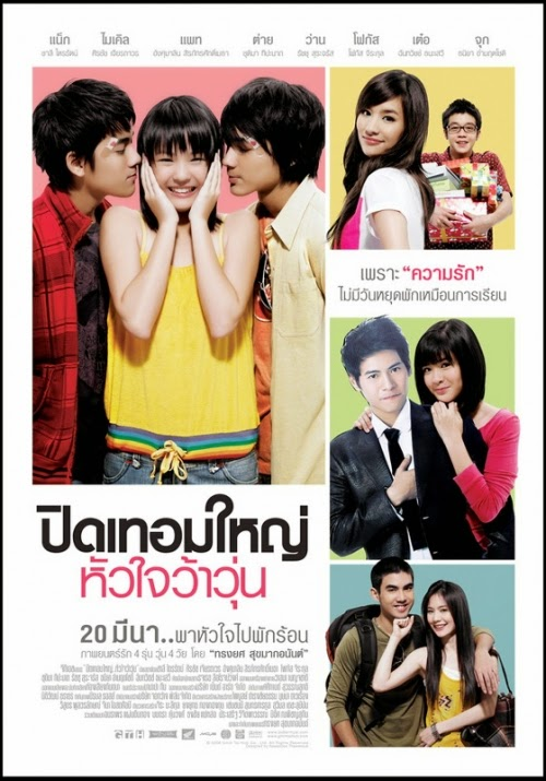 HORMONES THAILAND MOVIE