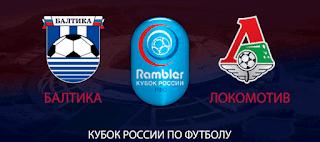 Балтика – Локомотив М смотреть онлайн бесплатно 25 сентября 2019 прямая трансляция в 21:30 МСК.