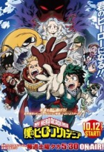 Episode 25 Sub Indo Boku no Hero Academia 4th Season