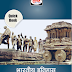 भारतीय इतिहास एवं राष्ट्रीय आन्दोलन, द्रष्टि पब्लिकेशन द्वारा : सभी प्रतियोगी परीक्षा हेतु हिंदी पीडीऍफ़ पुस्तक | Indian History and National Movement By Drishti Publication : For All Competitive Exam Hindi PDF Book