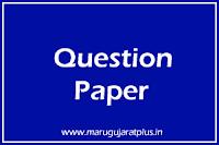 બિનસચિવાલય ક્લાર્ક-ઓફિસ આસિસ્ટન્ટ પરીક્ષાના જુના પ્રશ્નપત્રો (Bin Sachivalay Clerk & Office Assistant Old Question Paper)