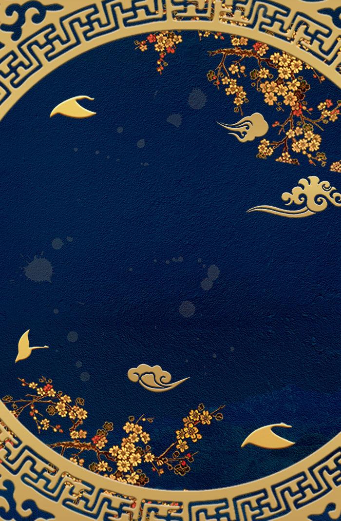 Chinese Style Retro Blue Palace Editable PSD