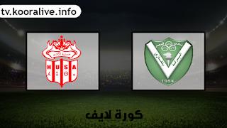 مشاهدة مباراة النصر الليبي و حسنية اكادير 8-3-2020 بث مباشر في كأس الكونفدرالية الافريقية