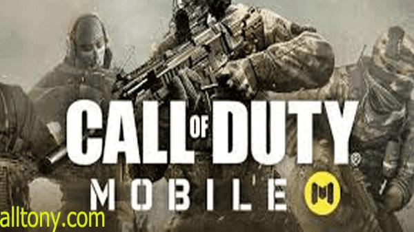 كيفية تشغيل لعبة Call of Duty: Mobile على الكمبيوتر