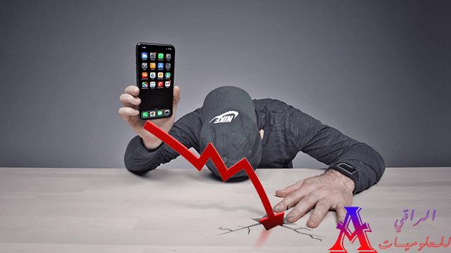 انخفاض مبيعات هواتف iPhone بنسبة 17٪ في السوق الأوروبية