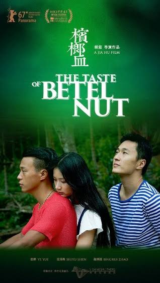 The Taste of Betel Nut (2017)