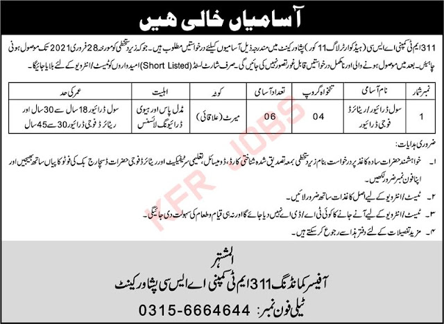Driver Jobs in 311 MT Company ASC Peshawar Cantt 2021 February Pakistan Army Latest