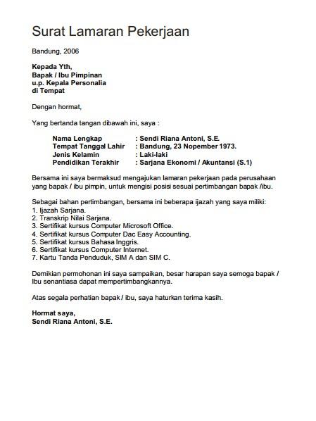 Contoh Surat Lamaran Kerja PDF Terbaik (via: freewebs.com)