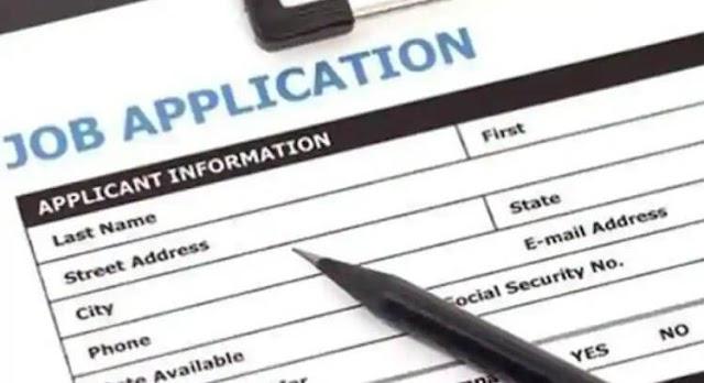 हिंदुस्तान कॉपर लिमिटेड भर्ती 2020: प्रस्ताव पर 290 ट्रेड अपरेंटिस