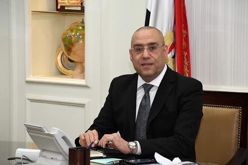 """وزير الإسكان: بدء إجراءات فحص وفرز مُستندات الحاجزين بالمرحلة الأولى للمُبادرة الرئاسية """"سكن لكل المصريين"""" لمُنخفضي ومتوسطي الدخل"""