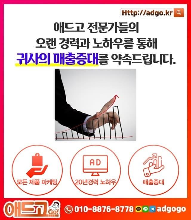 서울인감도장제작
