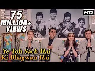 Ye-To Sach-Hai-Ki-Bhagwan-Hai-Lyrics