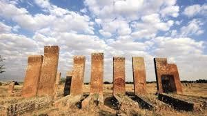 Türk İslam Arkeolojisi nedir