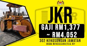 Mohon 302 Jawatan Kosong Terkini JKR ~ Gaji RM1,377 - RM 4,052 ~ Minima SPM Layak Mohon
