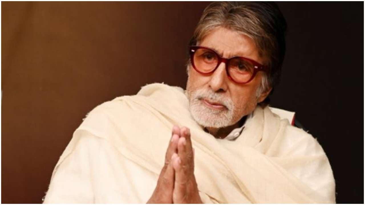 Amitabh Bachchan hints at undergoing surgery