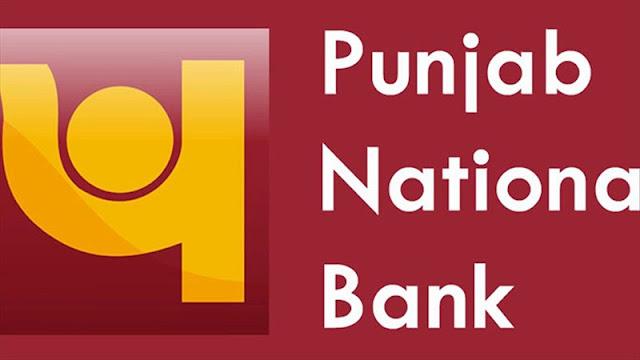 पंजाब नेशनल बैंक में 325 पदों पर निकली भर्ती, 15 फरवरी तक कर सकते हैं ऑनलाइन आवेदन