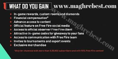 كيفية الانضمام لبرنامج شراكة فري فاير Free Fire Partner لتصبح يوتوبر لعبة فري فاير .