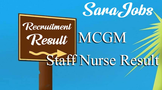 MCGM Staff Nurse Result