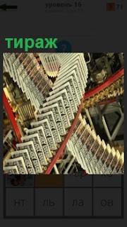 В типографии печатают очередной тираж газеты, который стремительно двигается по конвейеру