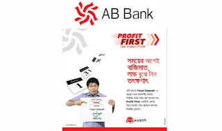 Information AB Bank LImited