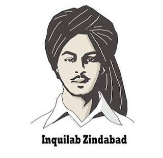 भगत सिंह  Story in hindi