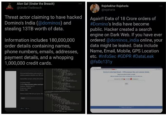 Data Breach of Dominos India leaked the data of 18 Crore Orders
