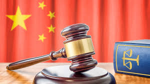 China Court Jurisdiction