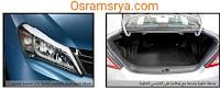 مراجعة شاملة لسيارة بي واى دى f3 موديل 2022 | مواصفات و كماليات BYD  f3 مع مميزات و عيوب واسعار لعام 2022