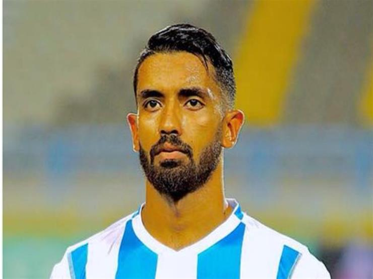 لاعب بيراميدز عبد الله بكري