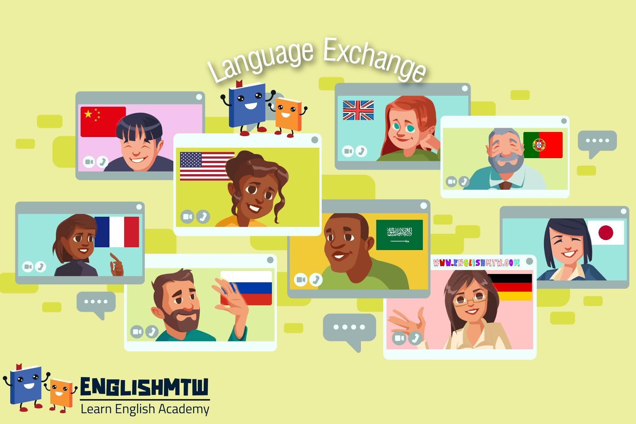 مواقع مهمة لتبادل اللغات عبر الإنترنت
